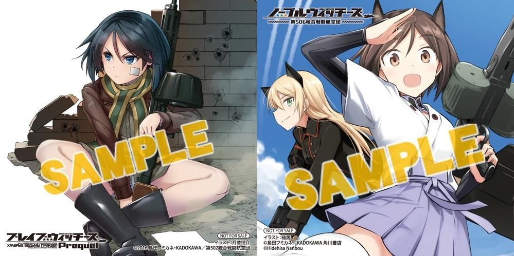 prequel_comic1_animate_201711121912483a2.jpg