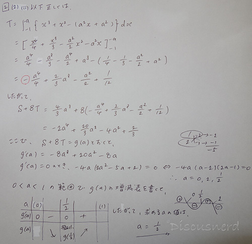 DSC07538-2a.jpg
