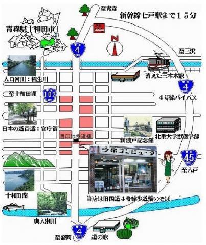 shop_map.jpg