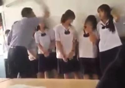 【衝撃!】居眠り生徒を先生がぶん殴る!女子も例外ではない!