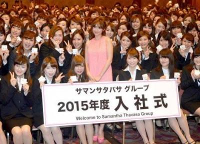 【芸能人サプライズ】サマンサタバサ入社式に紗栄子がサプライズ登場!