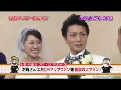 【芸能人サプライズ】おじゃMAP!息子からの逆サプライズ!