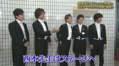 【芸能人サプライズ】SMAPが指揮者に挑戦!サントリーホールでサプライズ!
