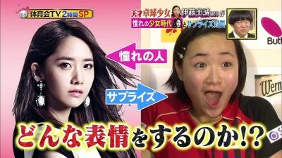 【芸能人サプライズ】憧れの少女時代ユナが大ファンの伊藤美誠にサプライズ!