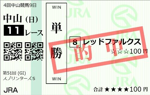 2017100116415504b.jpg