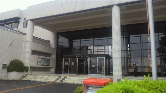 吉川市中央公民館