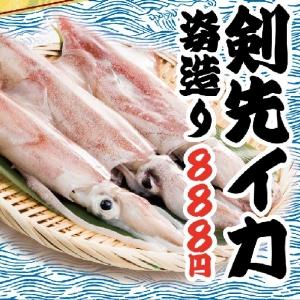 1709魚盛10月前半111