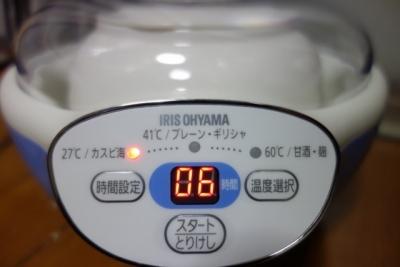 DSC09444 (640x427)
