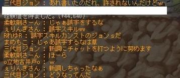 Maple_171029_231315.jpg