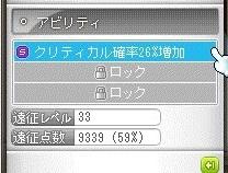Maple_171030_011603.jpg