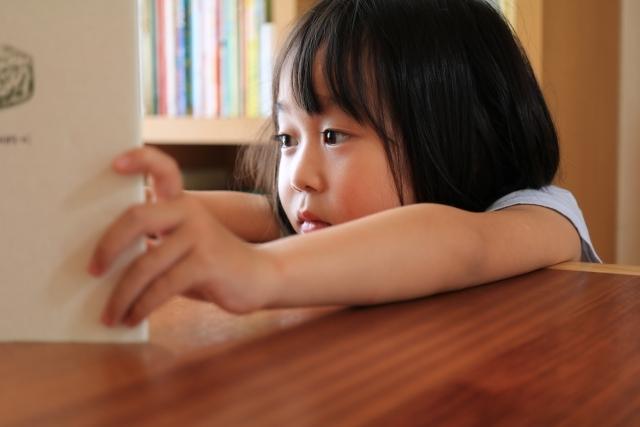 子供の本読み