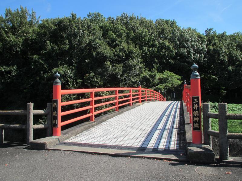 三井山1橋1