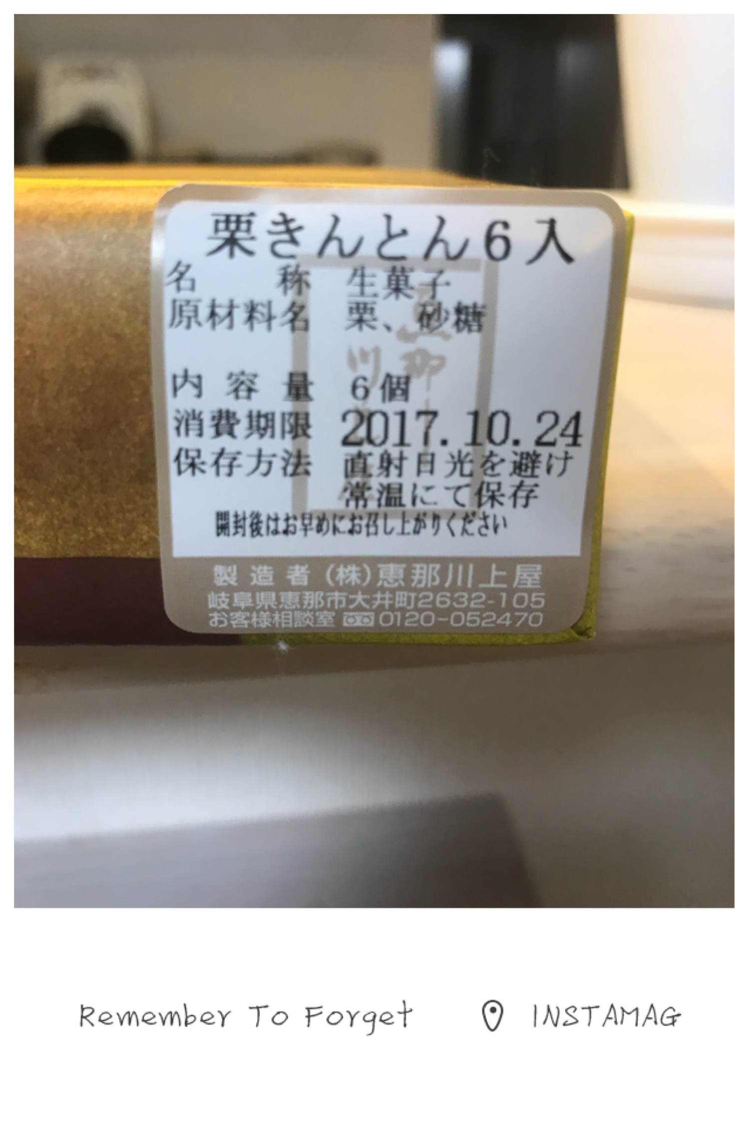 20171022200215ac8.jpeg