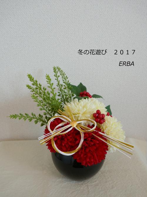 P1010358_-_繧ウ繝斐・_-_繧ウ繝斐・_convert_20171104165552