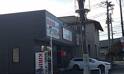 ラーメン玉屋 (3)