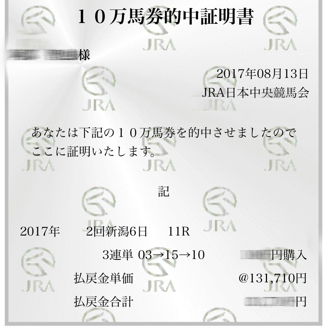 201708201238584c0.jpg