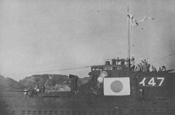 I47sensuikan1944.jpg