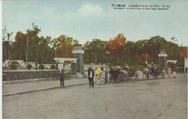 nishikoenseimon.jpg