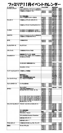 吉田2017大会_04
