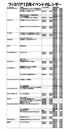 吉田2017大会_05