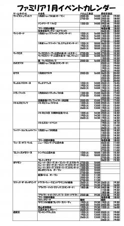 吉田2017大会_06