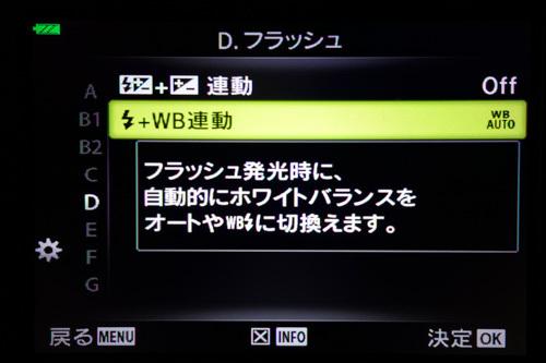 blog-03678.jpg