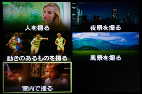 blog-03688.jpg