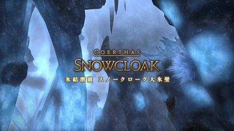 【FF14】スノークローク2ボスのスプリガン(雪玉)誘導ってヒーラーがすべきなの?