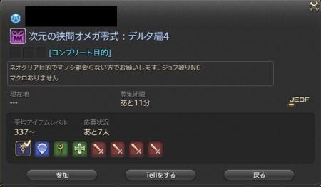 y4doPNq.jpg