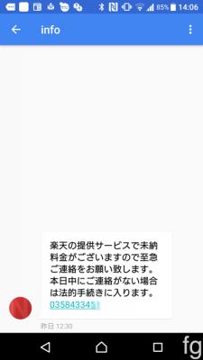 20170921通知
