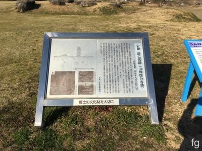 20170219加茂_06 - 4