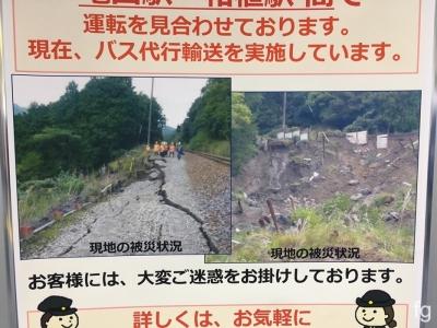 20171116関西本線不通 - 2