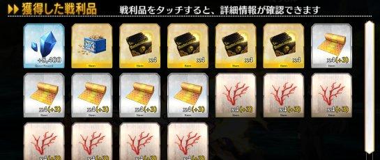 naraku2.jpg