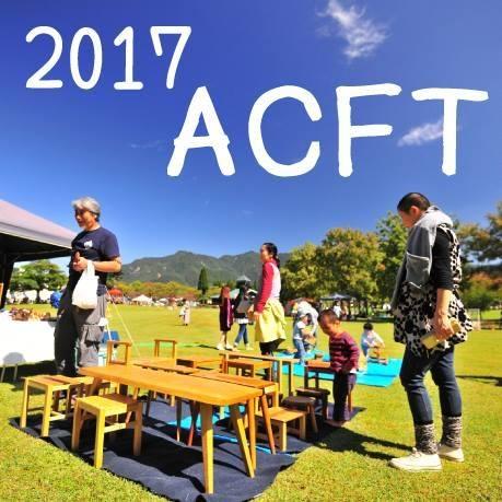 acft2017.jpg