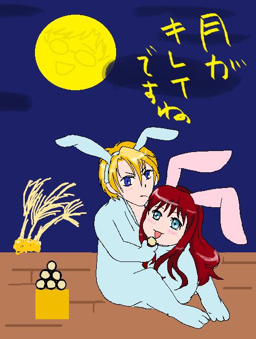 月とムアマルレ