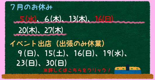 20170702011000727.jpg