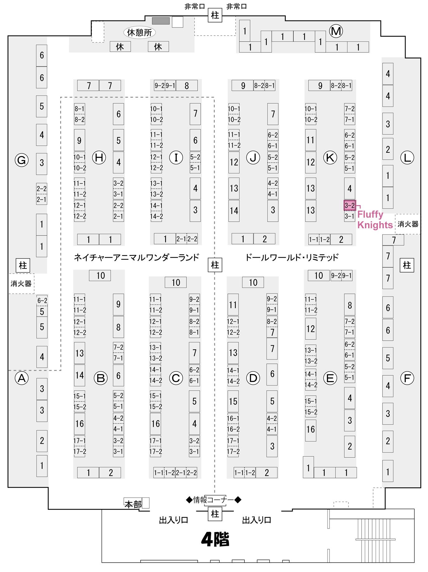 2017年会場内 テーブルの配置図