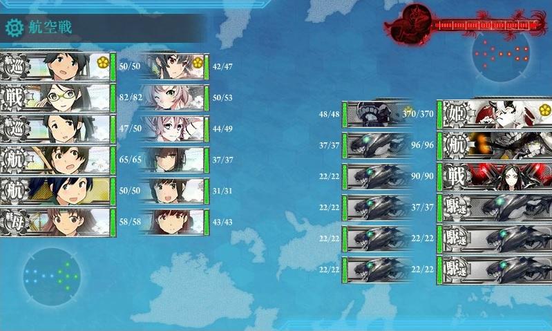 e-3戦力02