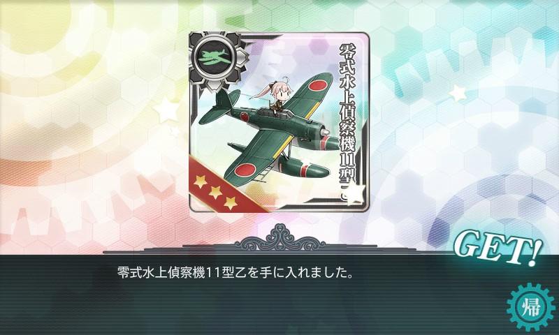 E1-10.jpg