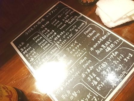 釧路夕日酒場092702
