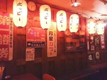 釧路夕日酒場092705