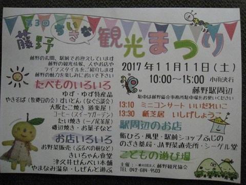 20171111 4