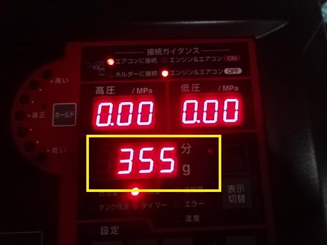 DSC04481_201705191308488fb.jpg
