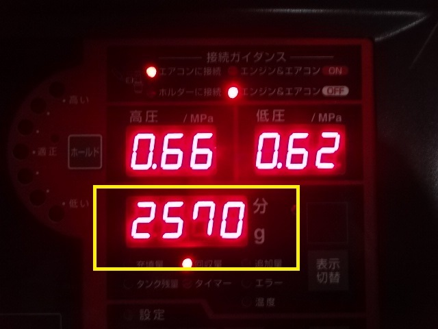DSC04483.jpg
