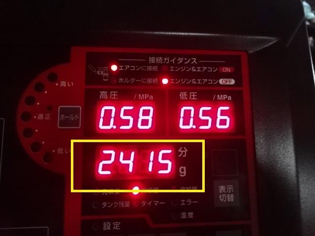 DSC04486_20170519130855b97.jpg