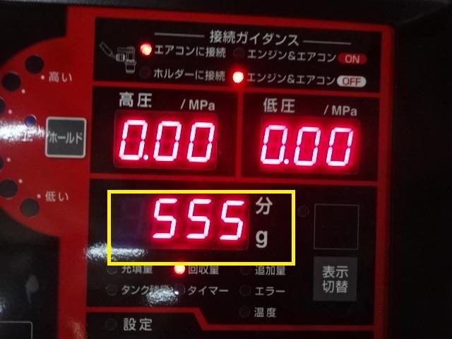 DSC05255.jpg