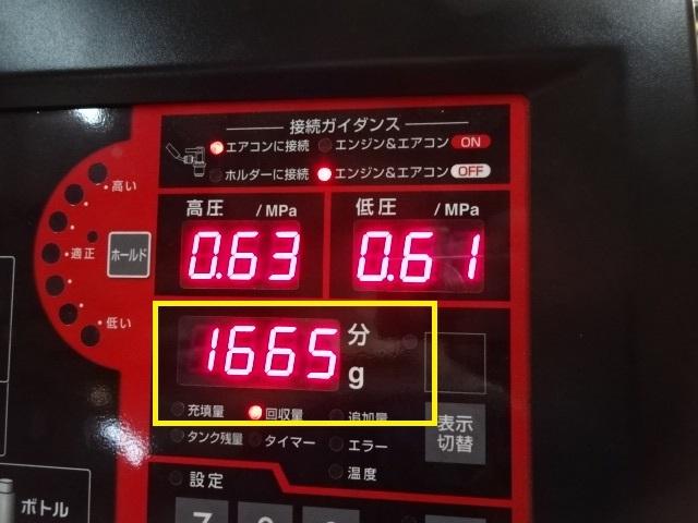 DSC05853.jpg