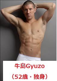 Gyuzo52.jpg
