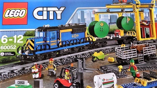 レゴ トレイン 60052