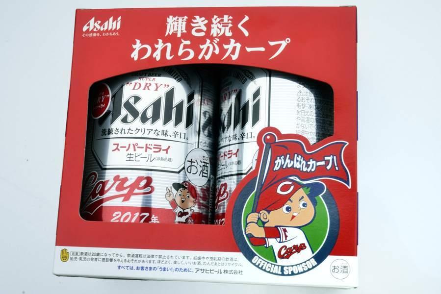 sankou201710_21606b.jpg